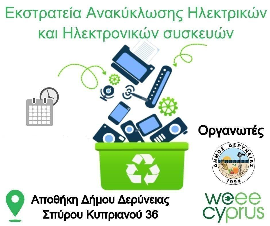 Recycling of Electrical and Electronic Devices